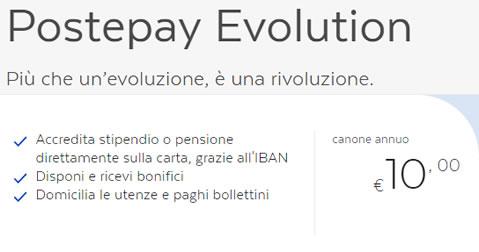 Postepay Evolution: tutto ciò che c'è da sapere